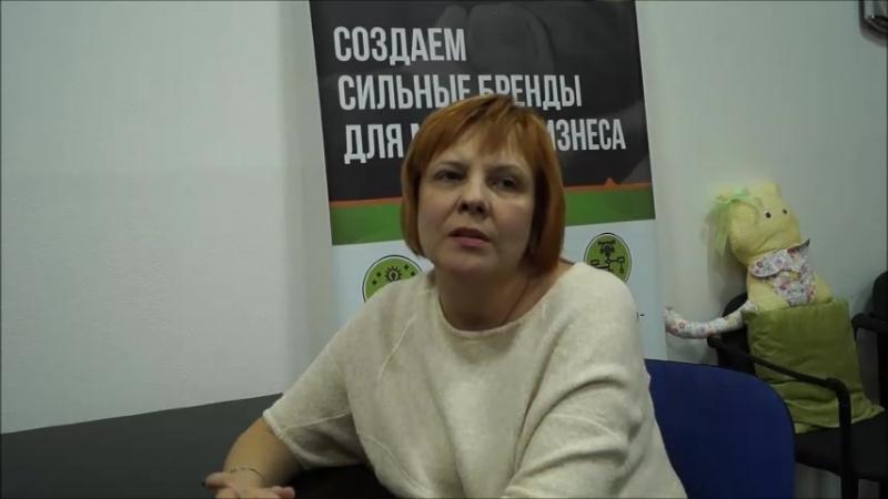 Отзыв Марины Николаевны Романенко о подготовке группы ВК к продажам
