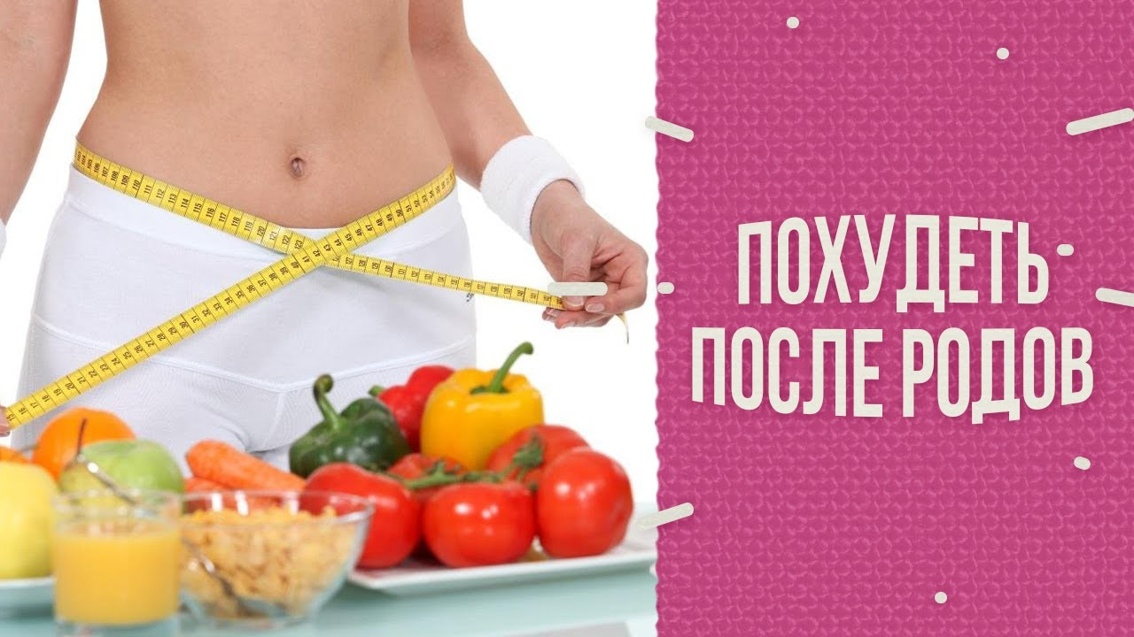 Раздельное питание: польза или вред — отзыв и личный опыт