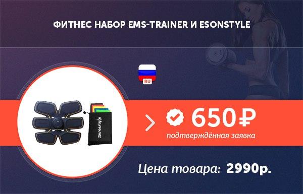 https://pp.userapi.com/c841425/v841425628/31d4d/EheCOHbfBqk.jpg