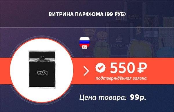 https://pp.userapi.com/c841425/v841425628/31d54/g6n1Xkd5Vxw.jpg