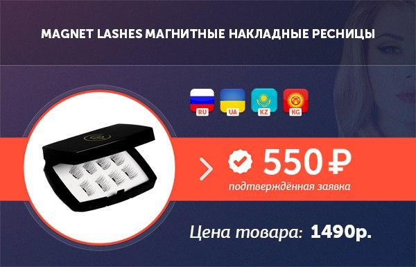 https://pp.userapi.com/c841425/v841425628/31d62/a6HJnDotQ-0.jpg