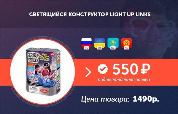 https://pp.userapi.com/c841425/v841425628/31d7e/3MvPl3gEFPA.jpg