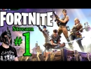Fortnite 🧟Free💸Join Me🔫1st Time🤬🍳PC💻Max Graphics✨1st Stream🎋