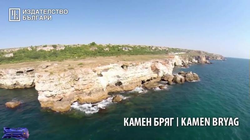 60 красивых и захватывающих мест в Болгарии