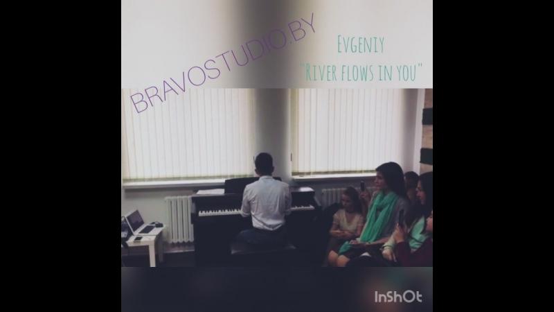BravoStudio. БРАВОтчетник. Евгений - River flows in you