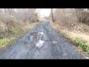 Дороги в поселке Глубокое ВКО