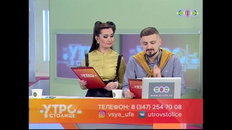 Телевизионный конкурс «PRO_KINO»