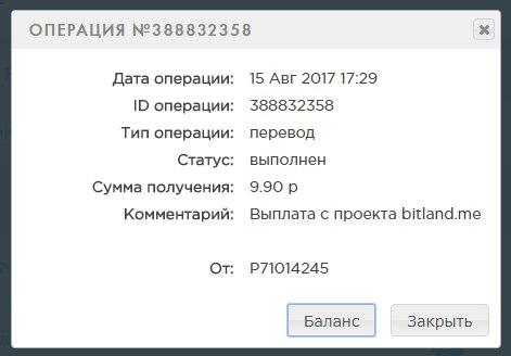 https://pp.userapi.com/c841425/v841425657/10e13/HurjfcDPbTg.jpg