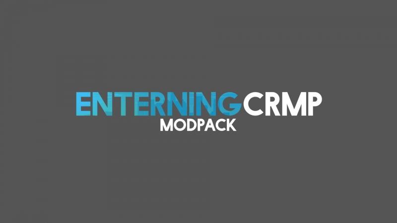 МодПак Enterning CRMP