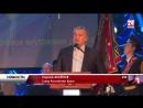 Органы внутренних дел в России празднуют 100 летие со дня основания милиции В Крымском управлении МВД в честь праздника со сцены