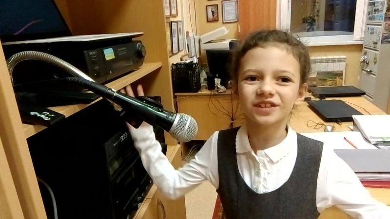 Радиоминутка Вероники из 3е класса (18.01.2018)