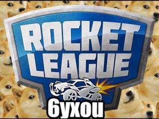 rocket-classic-golaya