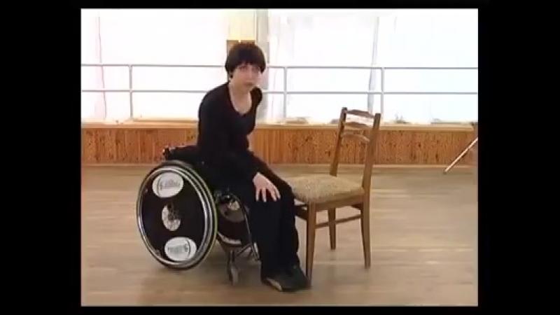Как пересаживаться с коляски и обратно