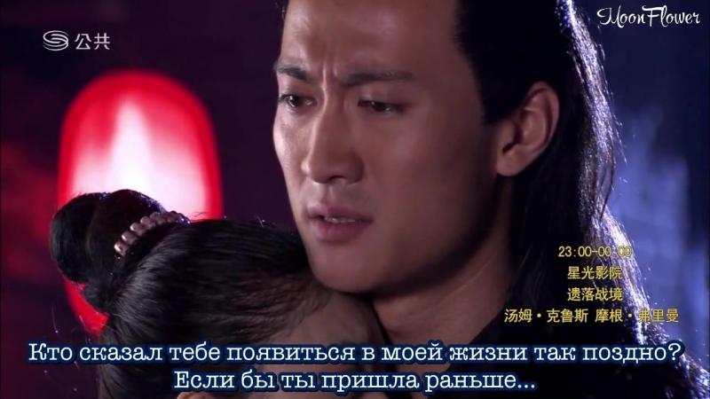 [10/25] Ошибка идеального незнакомца (перевод: ФСГ MoonFlower)