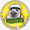 Всероссийский фестиваль детского кино и телевиде