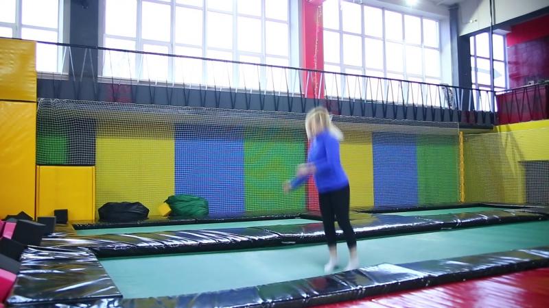 Прыжки в скайпарк