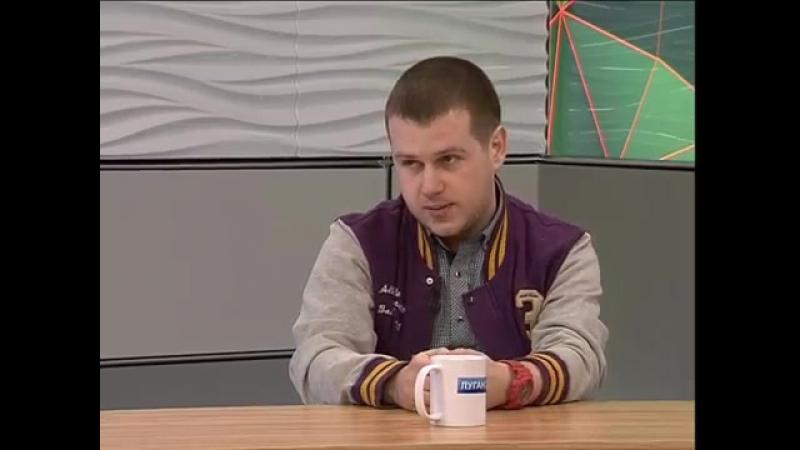ГТРК ЛНР Утро на Луганск 24 Александр Павленко 19 января 2018 год