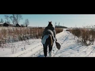 Лорд Пневмослон - Пошло всё в жопу, сяду на коня