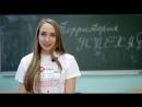 Видео-привет от Яны Вершининой! командаМЕЧТЫ территорияУСПЕХА (2015 г. )