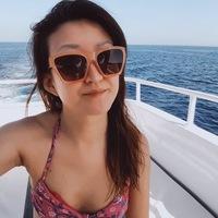 Ulyana Kim