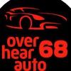 Подслушано Автозапчасти|Тамбов