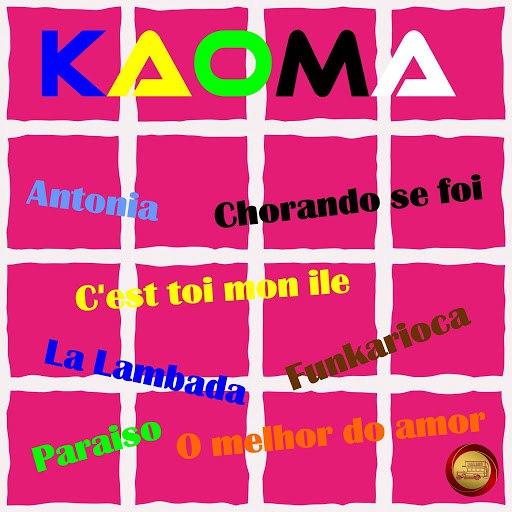 Kaoma альбом Mini Album