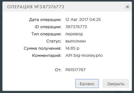 https://pp.userapi.com/c841425/v841425844/1300d/aXY1se9MwQg.jpg