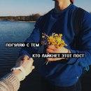 Dmitriy Landstop фото #44