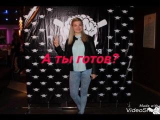 ПОНАЕХАЛИ МЫ ТУТ К ВАМ!.mp4