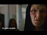 Страшно красив // Beastly (2011)