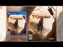 Сенсация Объявление Square of the Tomb Raider