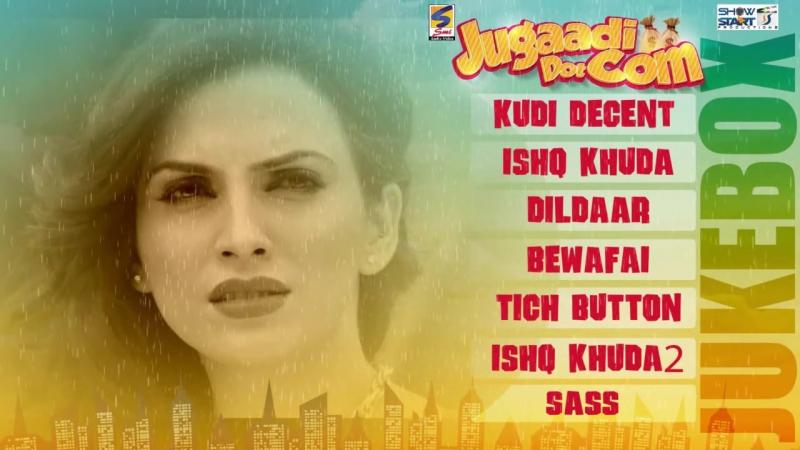 аудио сборник песен с пенджабского фильма Jugaadi Dot Com год выпуска 2015 в рол смотреть онлайн без регистрации