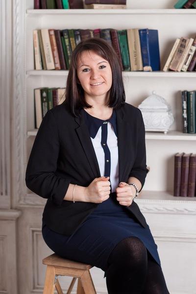 Алина Ищук