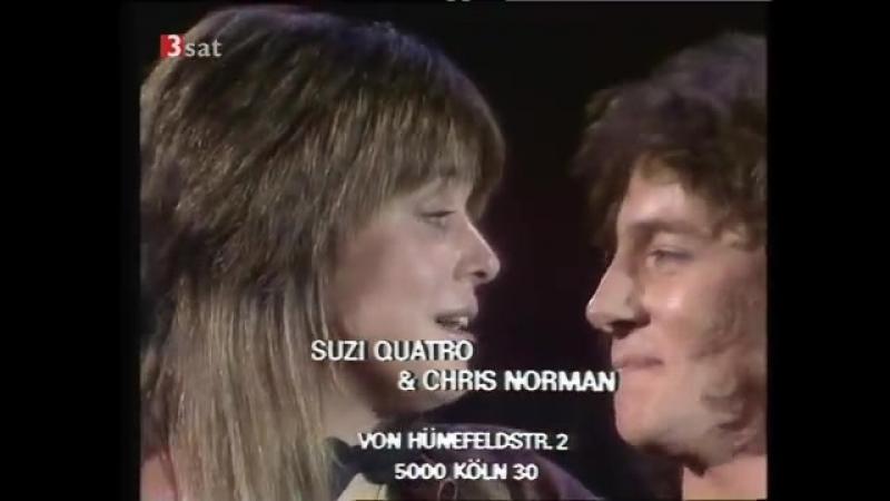 Chris Norman Suzi Quatro - Stumblin In