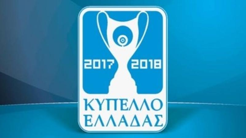 2018 04 17 Кубок Греции Полуфинал Ответный матч ПАОК Паниониос