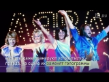 ABBA воссоединилась спустя 35 лет