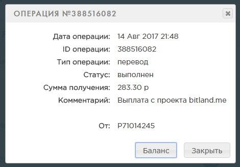 https://pp.userapi.com/c841425/v841425920/10330/XwYIroFYD6k.jpg