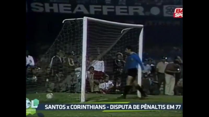 Taça Governador do Estado de São Paulo SCCP x SFC