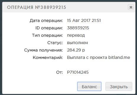 https://pp.userapi.com/c841425/v841425925/11831/dlaeZZha0Fk.jpg