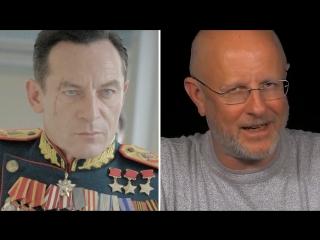 Дмитрий Гоблин Пучков про фильм Смерть Сталина