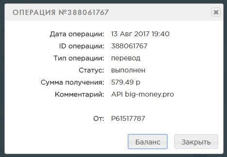 https://pp.userapi.com/c841425/v841425939/10bc4/PC7y8VXVyn8.jpg