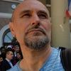 Alexey Chuguy