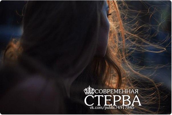 Фото №456250066 со страницы Марины Салашной