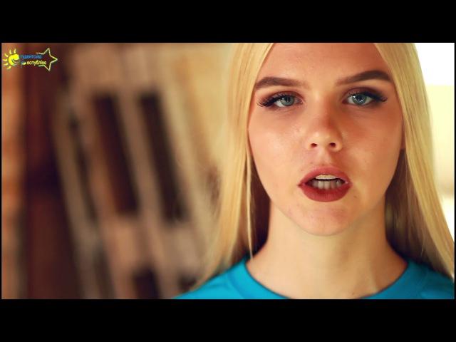 Соціальний проект учасниці Першої Леді-2017 Марії Клименко (Кіровоградська обл.)