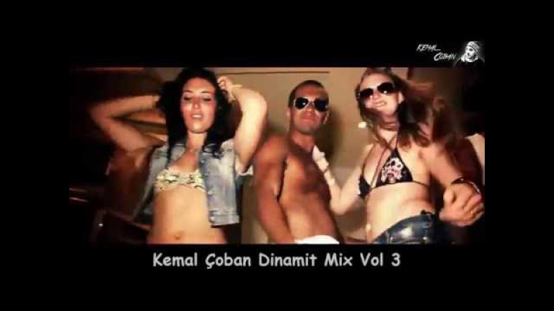 ♫ DJ ELON MATANA Dynamite Mix Vol 3 We're coming for 2017!! ♫ Kemal Coban !!