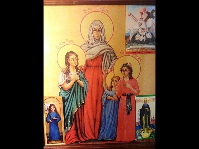 Вера,Надежда, Любовь и матерь их София. Всё в Радуге и дьявол её боится.