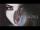 ENIGMA After Of My Life (Enigmatic Song)