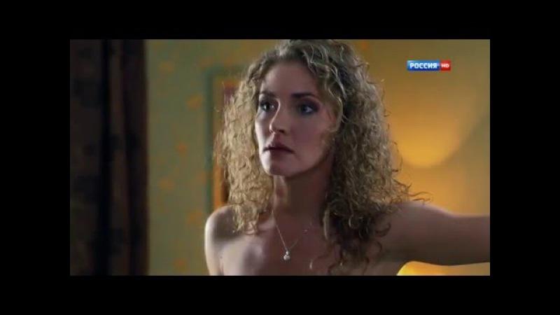 Сериалы русские 2016 HD качество. Все 4 серии подряд. Фильм: