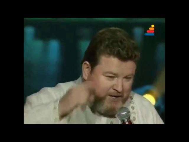 Михаил Евдокимов - Ваньки Встаньки
