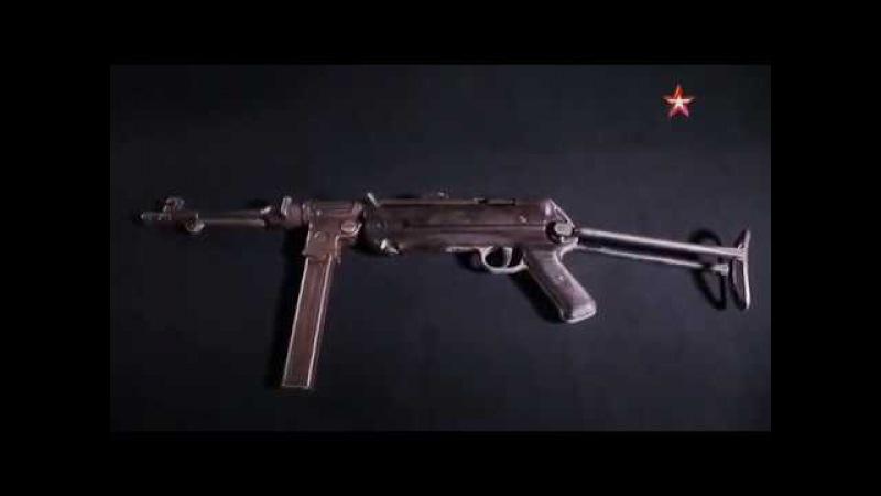 Битва оружейников 1 серия Пистолеты пулеметы